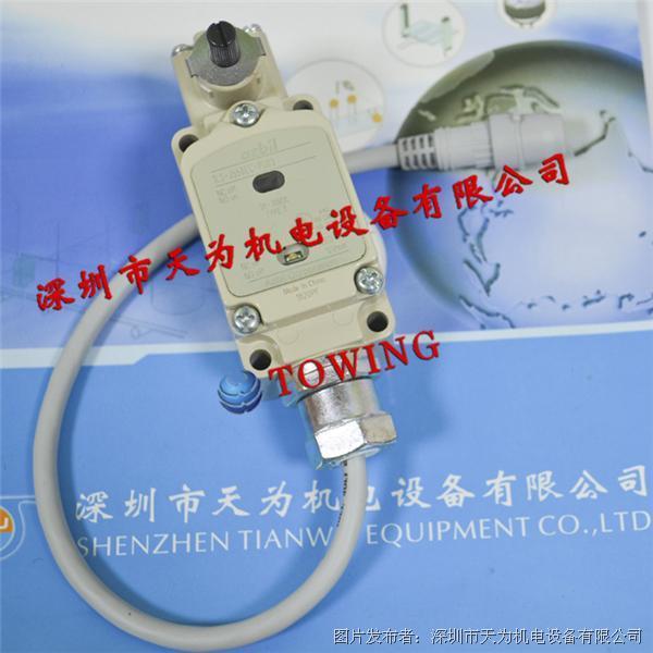 AZBIL日本山武1LS-J550EC-PD03限位开关