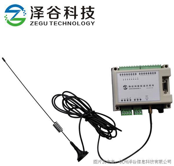 澤谷科技 鍋爐物聯網數據通訊模塊
