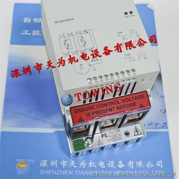 ETN美国伊顿-Moeller穆勒DS7-342SX055N0-N软起动器