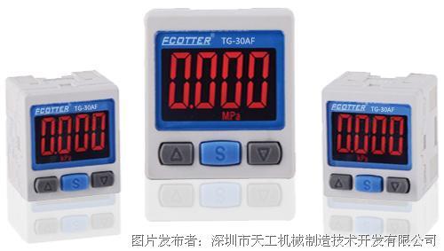 ECOTTER 压力传感器 负压表