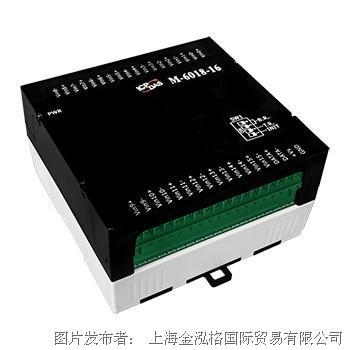 泓格科技M-6018-16 16通道模拟输入模块