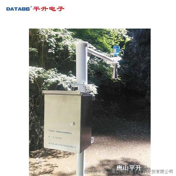 唐山平升 景区环境数据监测、景区环境监测系统