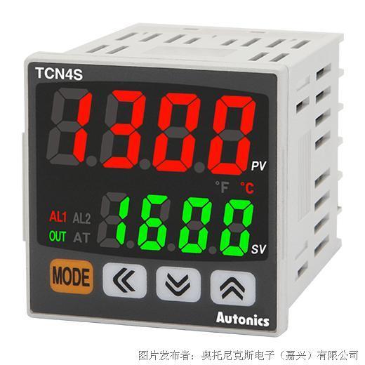 奥托尼克斯TCN系列经济双显示型PID温度控制器