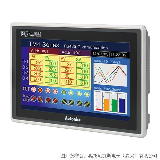 奥托尼克斯GP-S070系列7英寸宽屏彩色LCD触摸屏