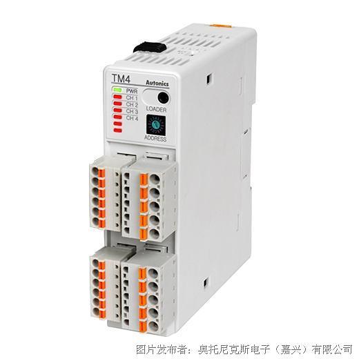 奥托尼克斯TM 系列模块型多通道PID温度控制器