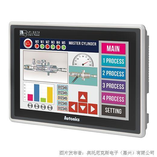 奥托尼克斯LP-S070系列7英寸宽屏彩色LCD逻辑触摸屏