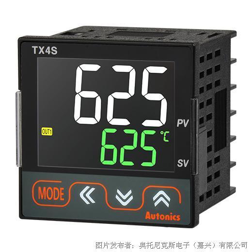 奥托尼克斯TX系列LCD显示PID温度控制器