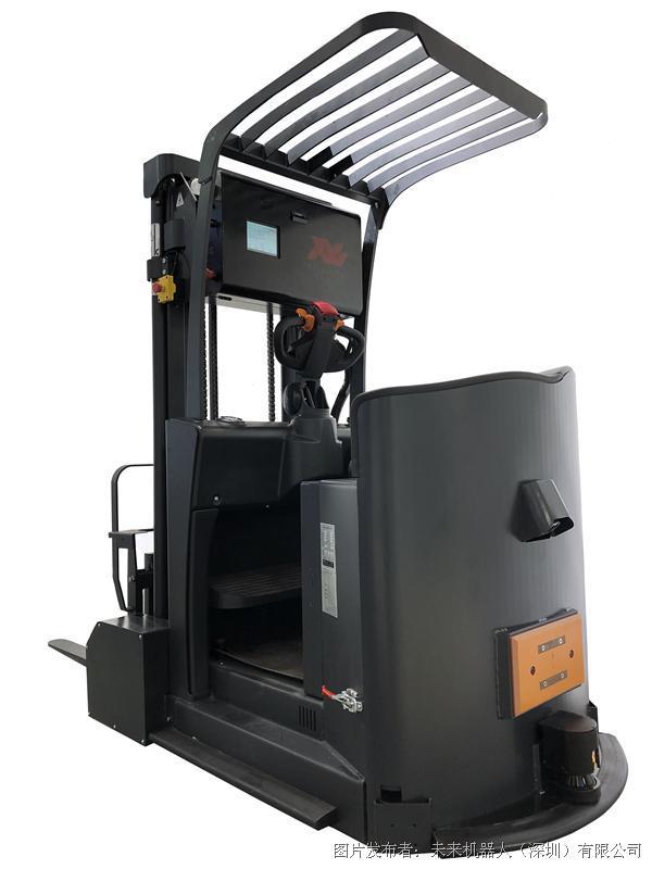 未来机器人 视觉导航平衡重式无人叉车