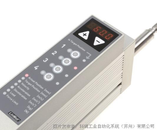 科瑞PD04系列管式直线电机