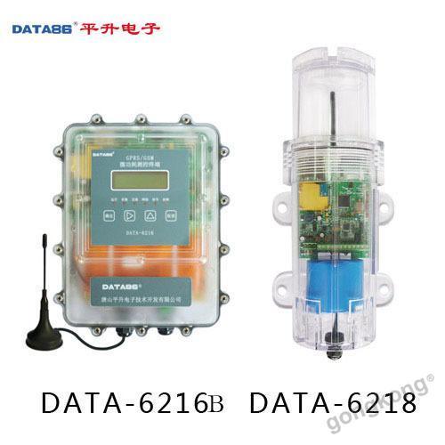 """唐山平升 """"河长制""""水质遥测终端RTU、电池供电防水型RTU"""