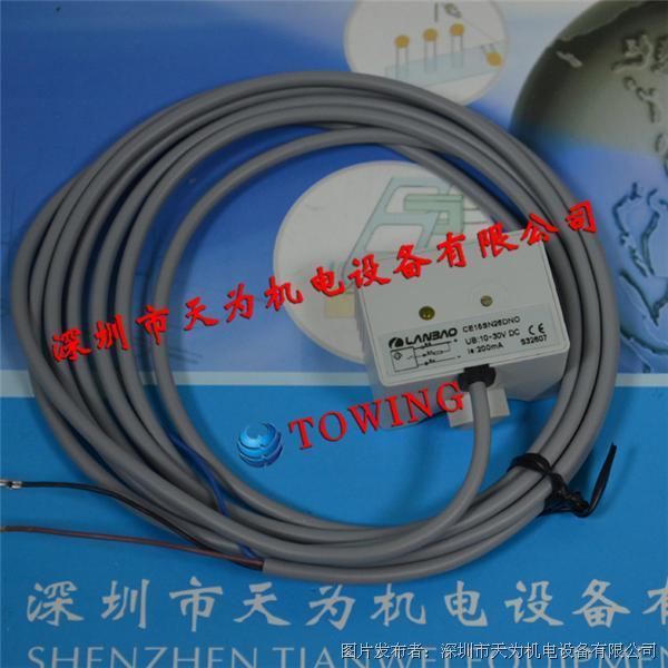 LANBAO兰宝CE15SN26DNO电容式传感器