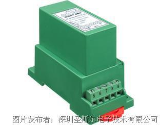 圣斯尔CE-IH02-##MS#-0.5单路交直流电流隔离变送器