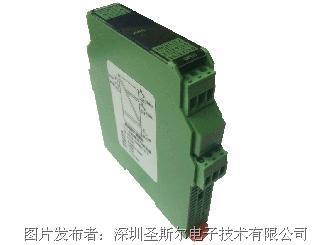 圣斯尔CE-S#17-####4MD4-0.2一入四出直流电流信号隔离器