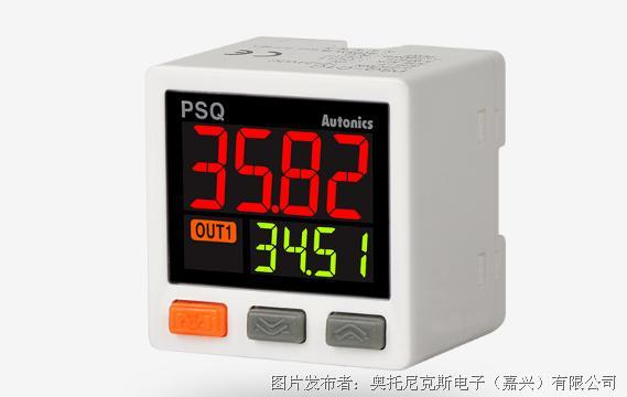 奥托尼克斯PSQ系列双数字显示压力传感器