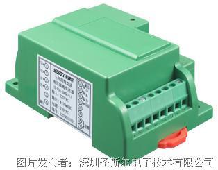圣斯尔CE-VZ01-54MSK 5000V直流大电压隔离变送器
