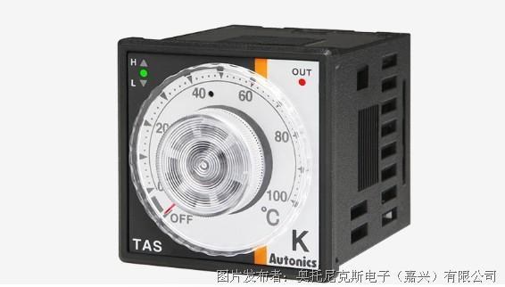 奥托尼克斯TA系列模拟非指示型PID温度控制器