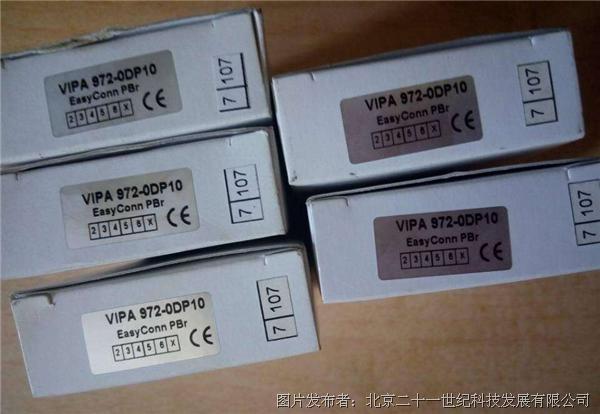 VIPA德国惠朋PLC 300S 高速控制系统