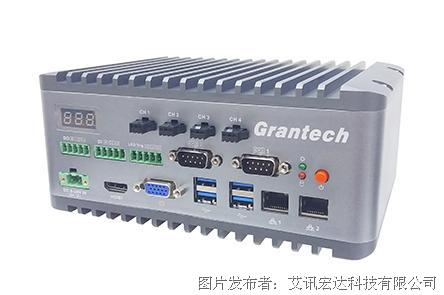 艾訊宏達UFO6355V-N3160凌動5代機器視覺專用機