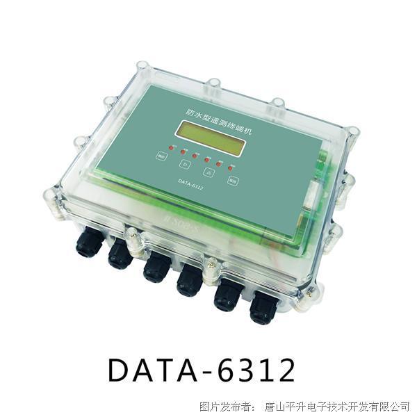 唐山平升污染源自动监测设备动态管控系统、污染源在线监测设备