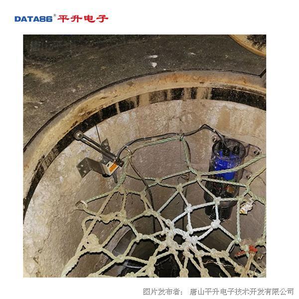 唐山平升 井盖监测系统、 无线智能井盖远程监控系统