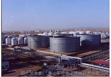 唐山平升 油罐液位实时动态监测、油罐液位监测系统