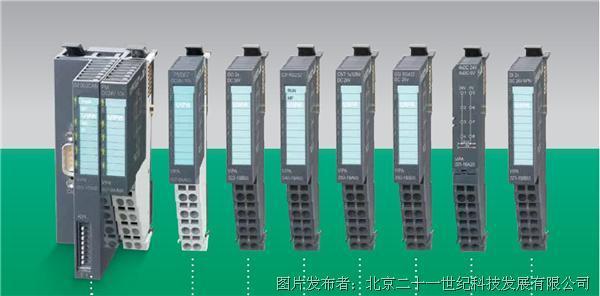 VIPA德国惠朋PLC SLIO 智能控制与I/O系统
