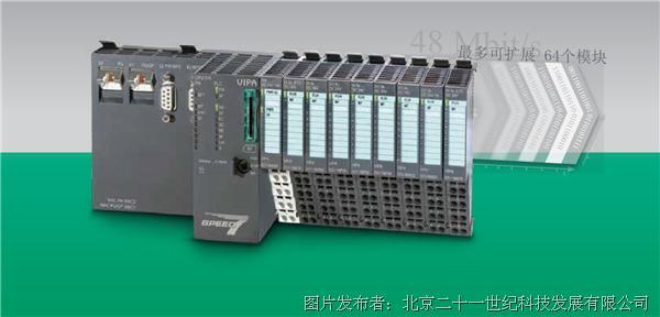 VIPA德国惠朋PLC SLIO 兴发娱乐控制与I/O系统