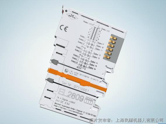 BECKHOFF EL2809数字量输出信号模块