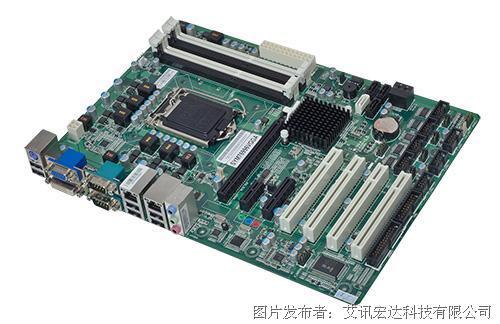 艾讯宏达SYM76996VGGA B75芯片组工业母板