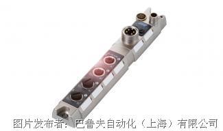 巴鲁夫-IO-Link(4)识别产品