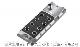巴魯夫-IO-Link(2)探測產品