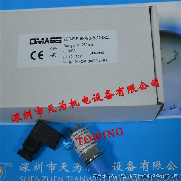 DMASS德国德迈赛斯EDC-P-B-BP-GB-B-01-Z-ZZ压力传感器