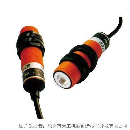 ECOTTER  UM-175超声波传感器
