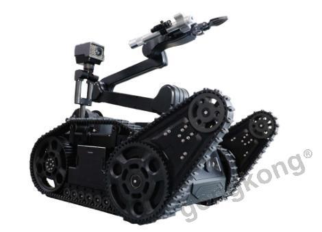 HRG I型侦查排爆机器人