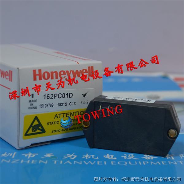 HONEYWELL美国霍尼韦尔162PC01D压力传感器