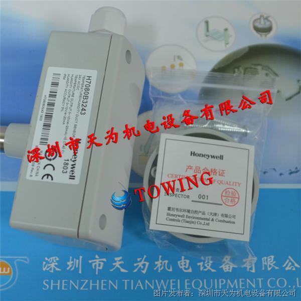 HONEYWELL美国霍尼韦尔H7080B3243温湿度传感器