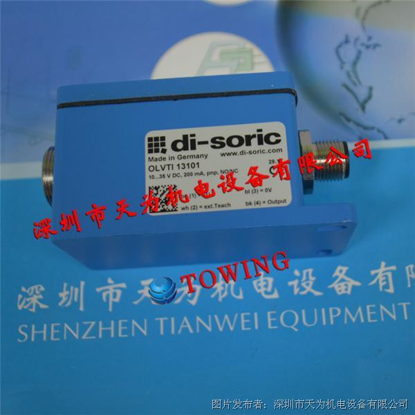 di-soric德国德硕瑞OLVTI 13101光纤放大器