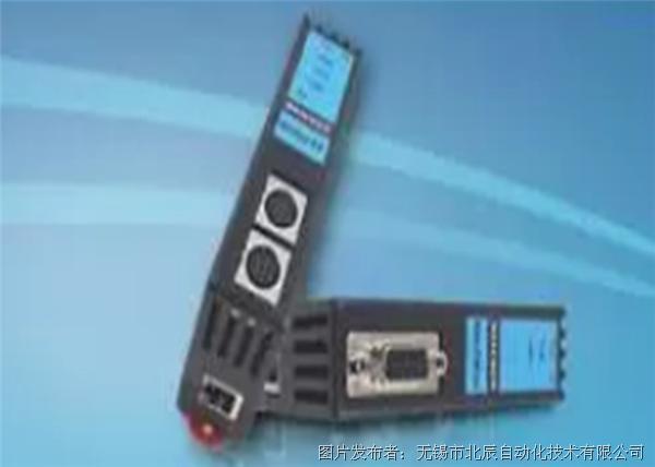 北辰PLC串口转以太网通讯处理器BCNet模块