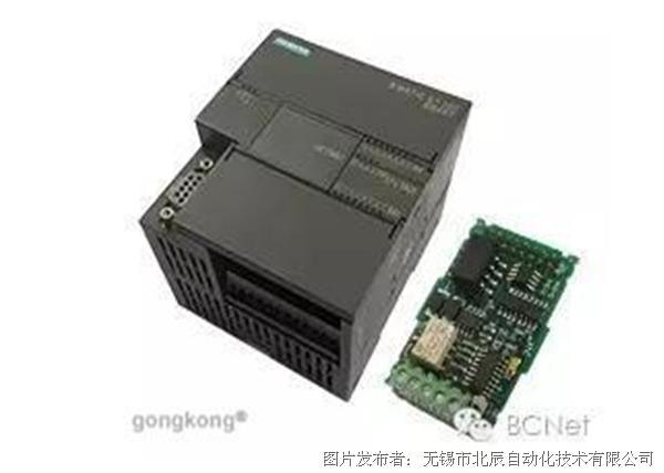 北辰SB-CM01+接口模塊