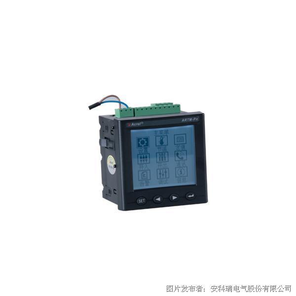 ?#37096;?#29790;ARTM100在线测温系统