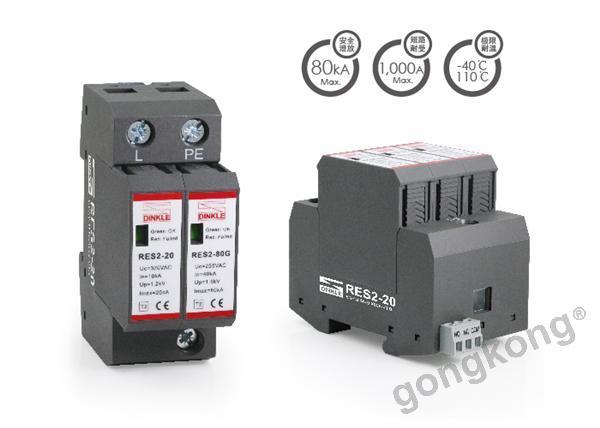 町洋电气 T2类电涌保护器