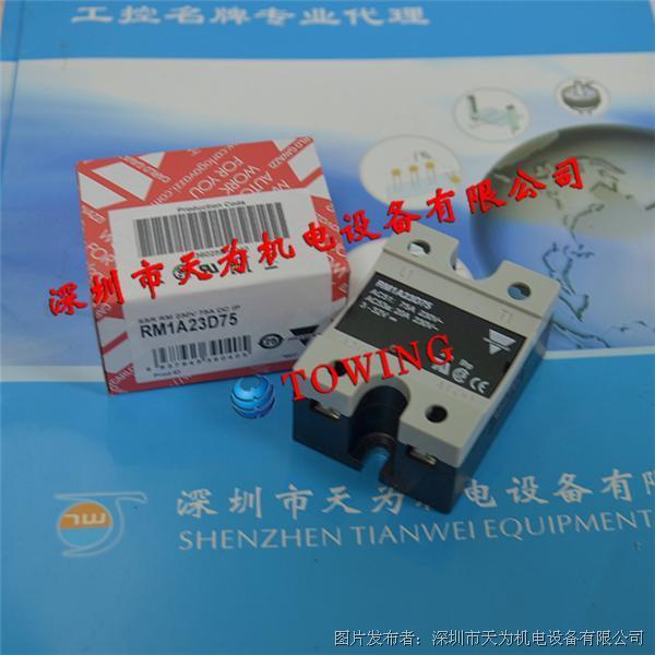 CARLO GAVAZZI瑞士佳乐RM1A23D75固态继电器