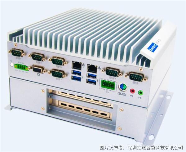 Kondoct控道必发官网 MIS-7700物联控制系统
