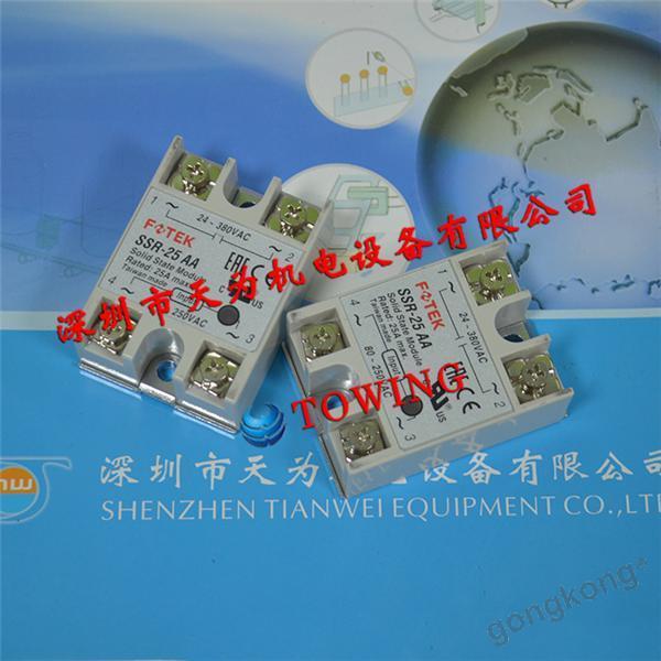 FOTEK台湾阳明SSR-25AA固态继电器