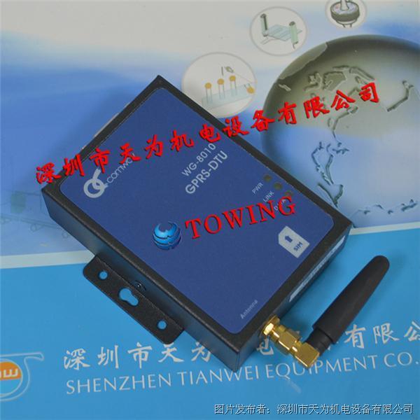 comway天同誠業WG-8010模塊
