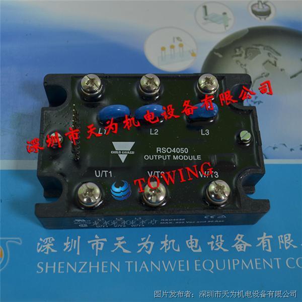 CARLO GAVAZZI瑞士佳樂RSO4050電機控制器