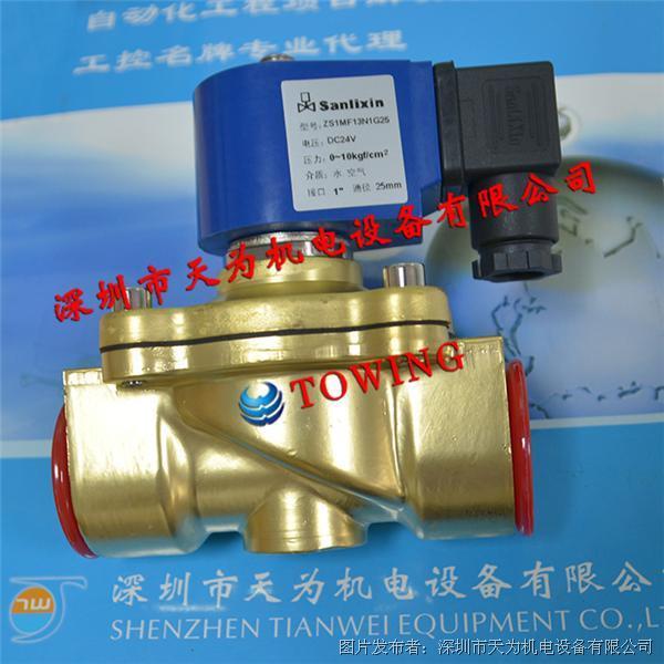 Sanlixin三力信ZS1MF13N1G25电磁阀