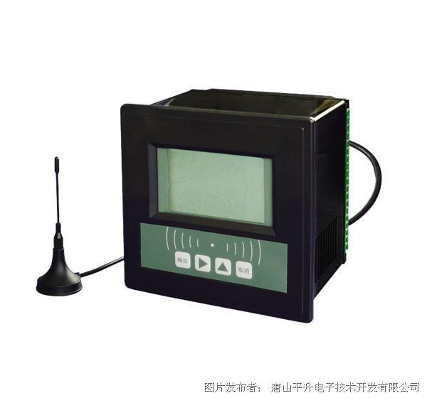 唐山平升 rtu、rtu设备、远程终端单元(RTU)
