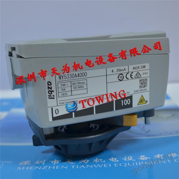 AZBIL日本山武MY5330A4000电动执行器