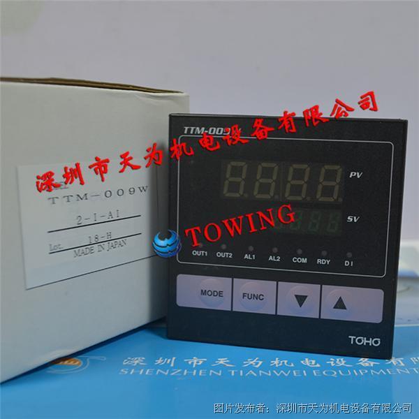 TOHO日本东邦TTM-009W-2-I-AI温控器
